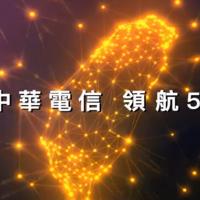 PTT鄉民一面倒「升級5G很浪費」 中華電信摔下神壇5G網速體驗慘輸遠傳、台灣大