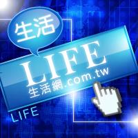 LIFE生活網
