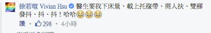 心疼!「徐若瑄」孕中悲痛難當:「疼愛的妳,突然離開了…...」