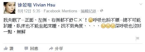 恭喜!!40歲徐若瑄平安產下寶寶眼眶泛紅...她竟然用這麼痛的方式生下孩子!辛苦了...