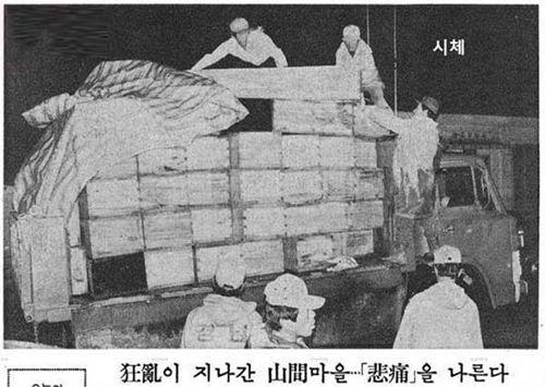恐怖!韓國一名男警察一天內連殺55人,原因竟然只是女友在他胸口...為了著個理由而殘害這麼多無辜的生
