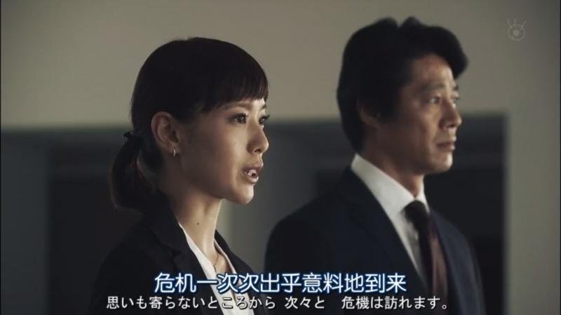 【日劇】風險之神(危…
