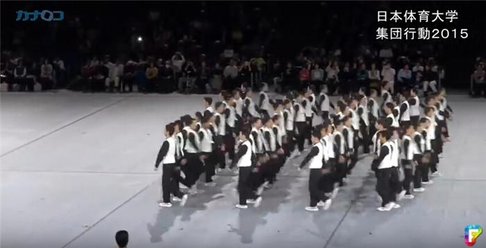 日本體育大學上演的方…