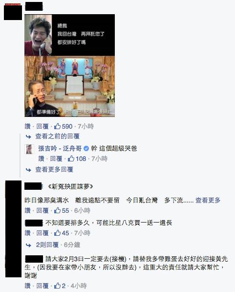 泛舟哥拿球棒到機場「接黃安」竟被警察攔阻!他「一句話」讓所有台灣人聽完都拍手尖叫了...