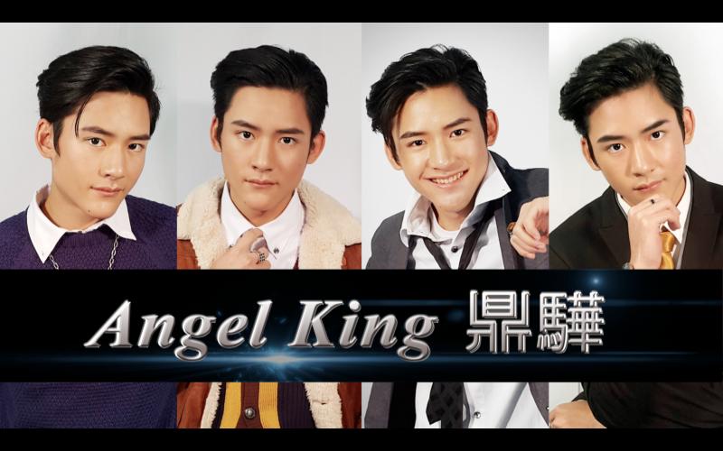 17歲Angel K…
