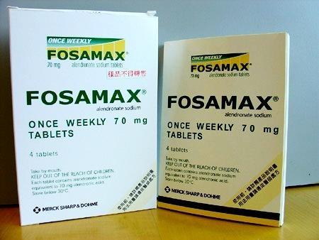 kobe mg mg fosamax alendronate