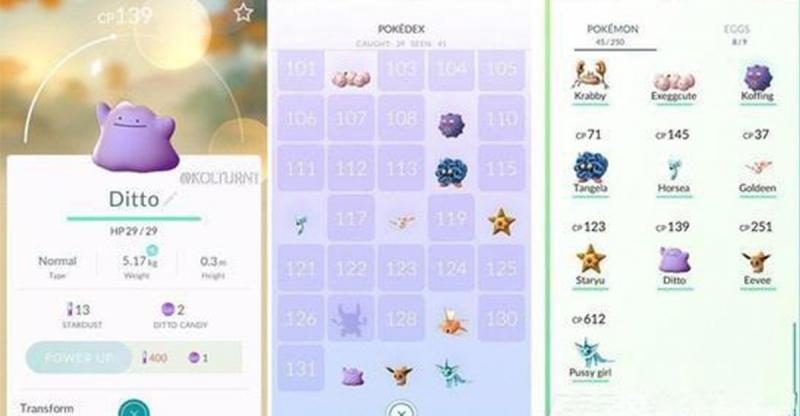 注意!《PokemonGO》百變怪得到方法!開闢商第一次給出解答啊!