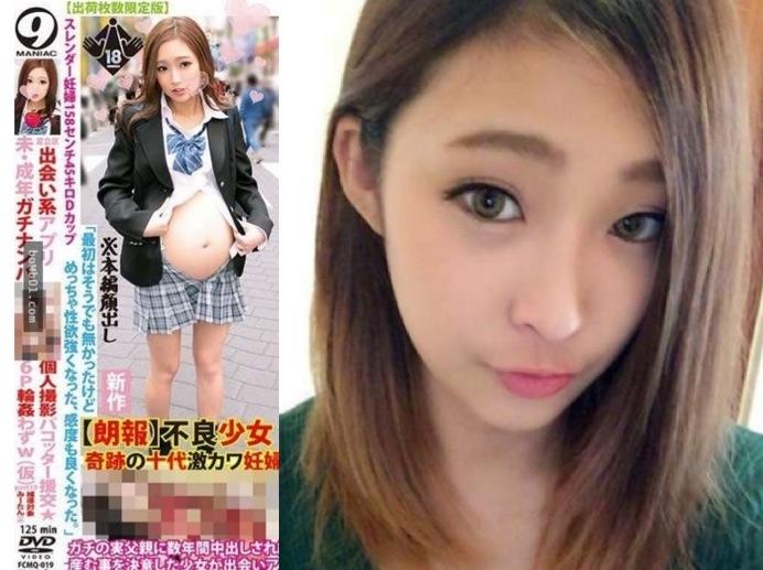 無極限的日本竟然讓18歲正妹「頂著大肚子拍片」一直拍到她臨盆為止,沒想到真實原因竟然是...