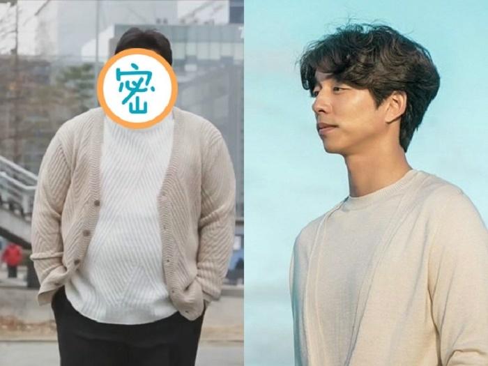 孔劉變臃腫大叔狂吃!韓綜SNL惡搞《鬼怪》