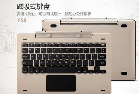 小米平板3月尾公開向大家表達,「消滅敵人級規格」搶先曝光!誓詞要做Android界的iPad Pro!!