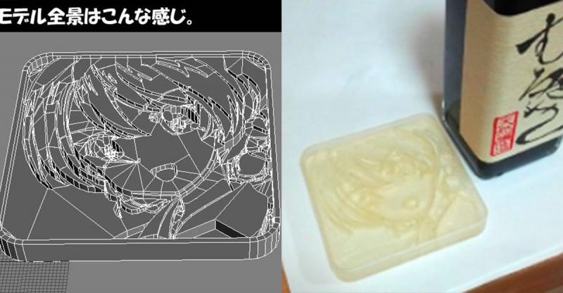 日本超狂網友3D列印超複雜「動漫醬油碟」,看到醬油倒進去之後的「超猛神還原」網友都下跪了啊!