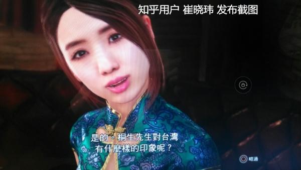 出名遊戲《人中之龍6》NPC的「一句話」,竟然讓中國來自網路上的朋友們群起有所不滿提出抗議,乃至揚言要「反抗SEGA」,SEGA「志願修正」!!