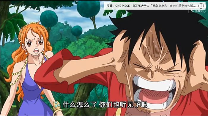 《海賊王》同樣身為動物的喬巴,為什麼聽不到「象主求救的聲音」?背後真相讓人驚呼:尾田太厲害!