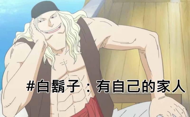 不是人人都想當海賊王!四皇登上世界頂點的「目的」各有不同,凱多的理想也太黑暗了吧....