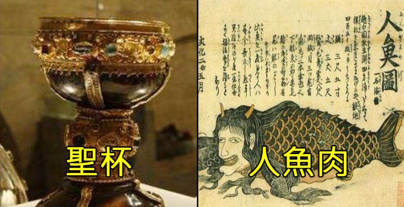 流傳於神話傳說中的7種「長生不老秘方」但都要付出極大代價 #4 永生不死竟然是種「處罰」?