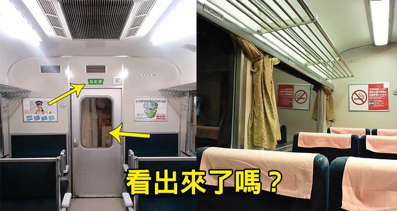 這節「日本電車車廂」乍看起來超普通,沒想到破萬網友「發現驚人真相後」就尖叫「好想在上面住一晚」!