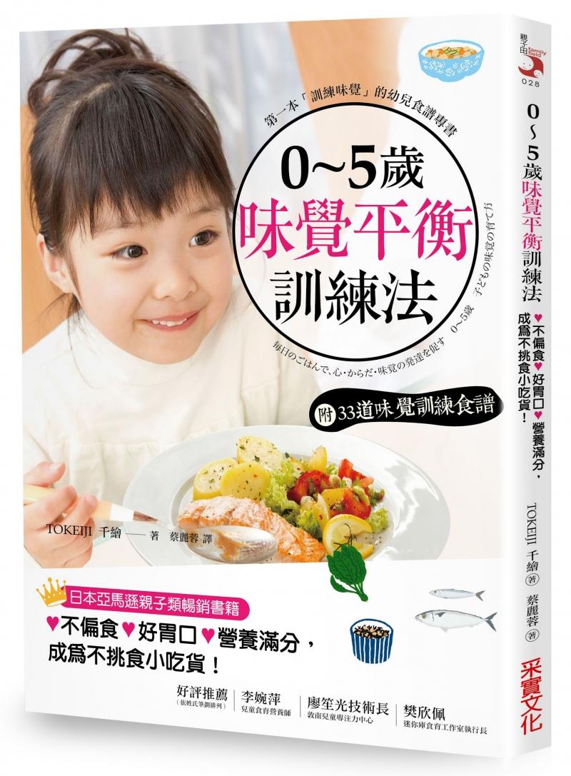 蔬菜滷成清爽好味道!…