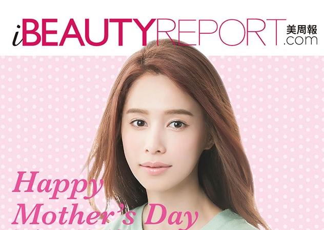 Happy Mother's Day 媽咪快樂購特輯│美周報