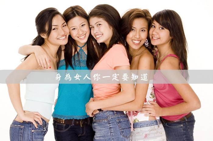 台灣平均一年約有3,000名婦女罹患子宮頸癌!初期幾乎不會出現任何症狀!身為女人一定要知道的事.....