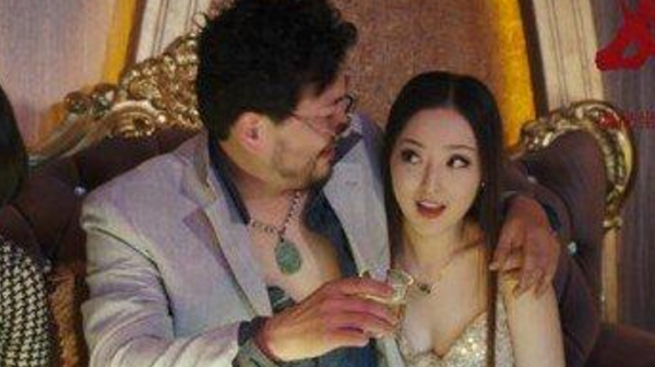 Image result for 陪酒小姐