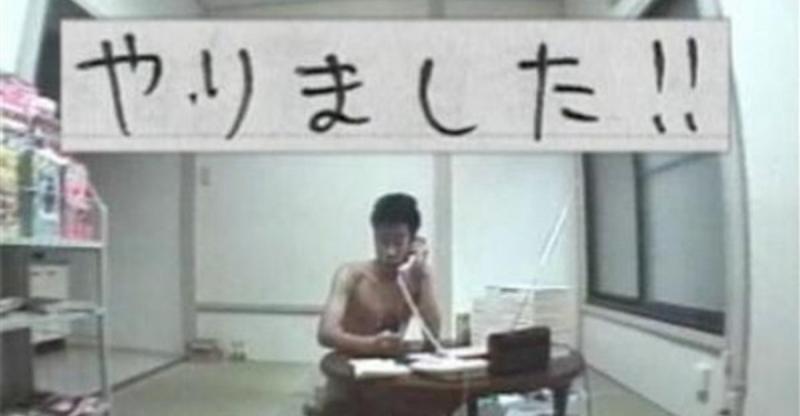 史上最黑暗日本實境節目「全裸關房間1年」,他靠抽獎吃「狗糧」為生...最後他挑戰成功時竟然變成這樣...