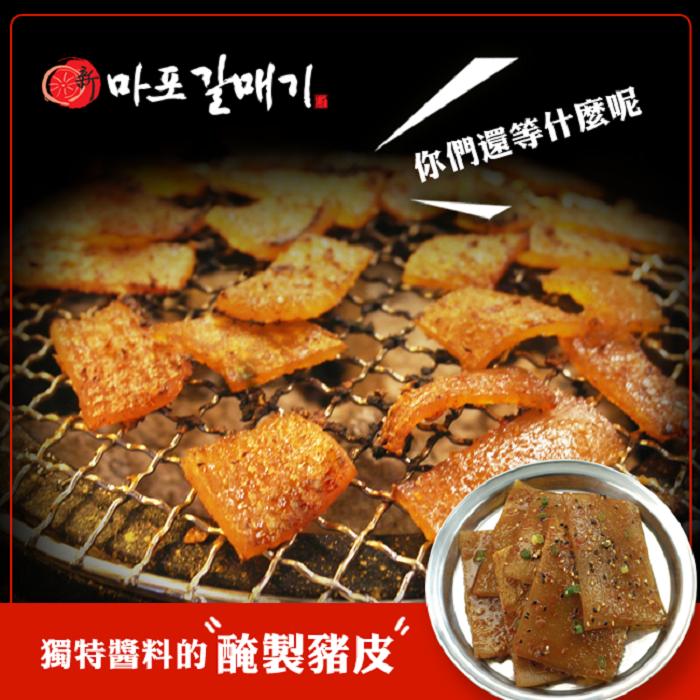 想吃韓式正統鍋物、烤肉不必飛出國〜盤點4大進駐台灣的韓國TOP餐廳