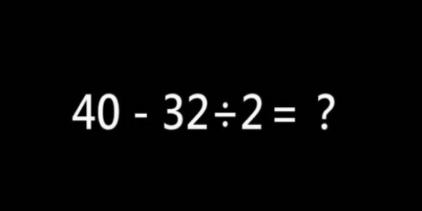 「40-32÷2=?」正確答案居然是4!沒想到「原因」讓許多網友傻眼完就開始爆怒了!