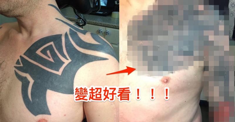 美男為了他年輕時的刺青後悔了20年,20年後決定請超強的師傅改圖!超帥構圖網友們看完口水流滿地!!