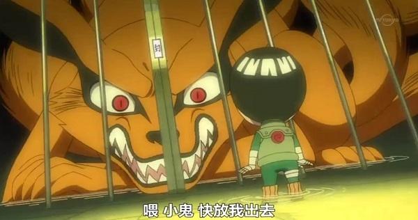 小李第一次見到鳴人體內的九尾,居然當成了小狗!《火影忍者》如果當初進入鳴人內心的,不是佐助...