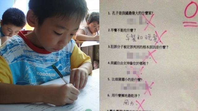 這個小學生「考零分」但他的答案被po上網時,網友卻氣到想質問老師:「到底哪裡錯了?!」