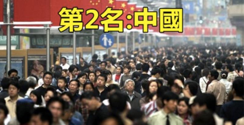 全世界最不受歡迎遊客,中國竟然只排第二!第一名居然是超熟悉的「這個國家」!