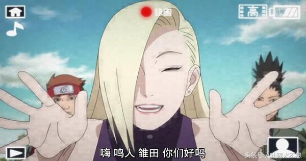 鳴人雛田終於結婚了!可是亮點居然是「他」?《火影忍者》大家紛紛錄影送上祝福,大蛇丸意外搶鏡!