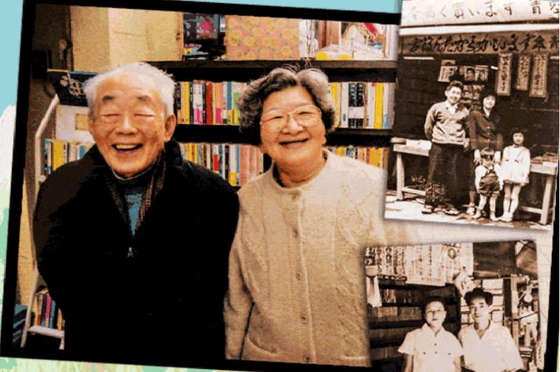他寫了40年的情書給他的妻子,但他的妻子卻從來沒有回過一封!但有一天他妻子卻「只回了5個字」看完了用掉一包衛生紙....