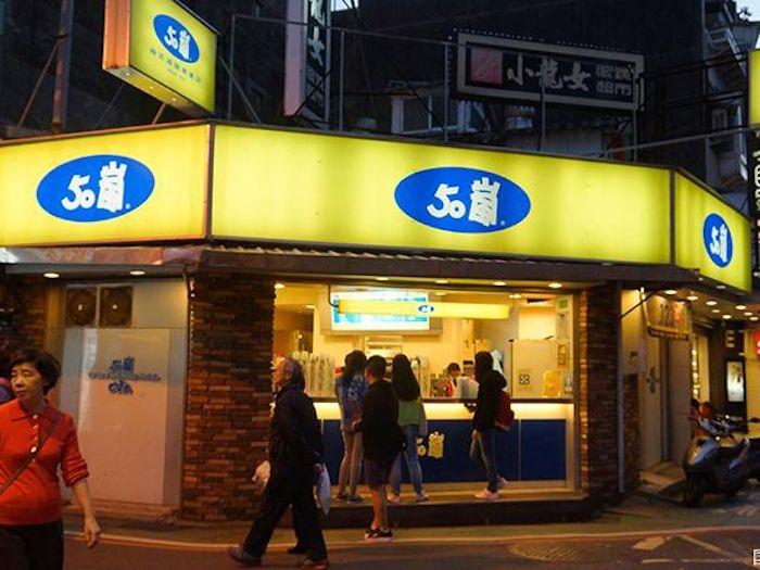 在地韓國人推薦,那些深受韓國人喜愛並讓他們失去理智的TOP5台灣點心...#5位就算一杯超過韓幣3900元也要買