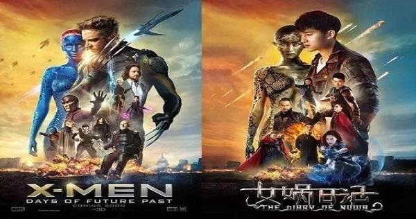 抄很大!中國大陸除了電影《女媧日記 》海報抄襲《X戰警》,還有17部電影都抄別人的!#4根本一模一樣!