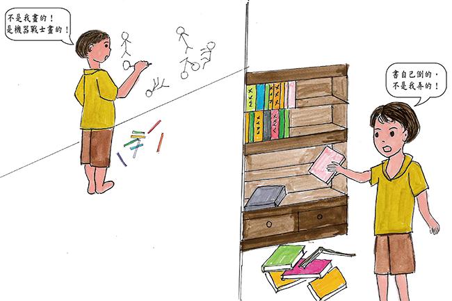 幼兒說的到底是童言童語?還是謊言?
