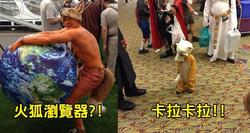 敢出就算你贏!7個「世上無人能超越」奇葩cosplay。#7《哈利波特》奎若教授「根本原作」!