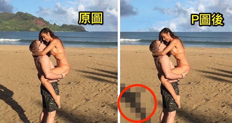 「拜託大神幫我們把小鳥P掉!」這對小情侶上網求助網友,結果「連續出來的6張瘋狂照片」讓網友開始壞笑了...XD