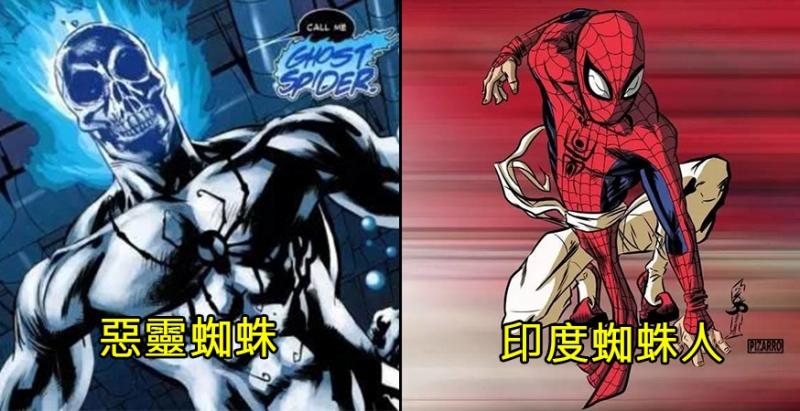 除了正史世界「蜘蛛人」,他在平行世界竟然成為這8種「平行世界角色」#5 這個版本蜘蛛人「足以毀滅整個地球」