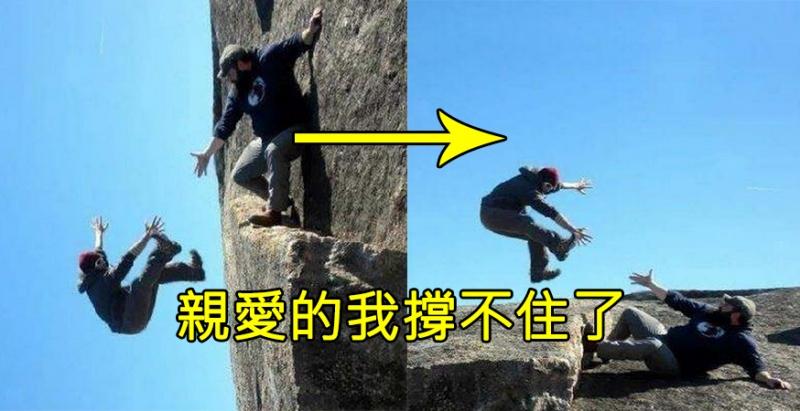 6張「冒著生命危險」拍出來的照片,沒想到「換個角度看」根本是零成本「特效大作」啊!#3難道在拍全面啟動!?