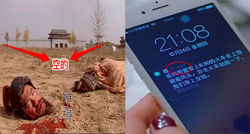 7個「大陸劇」穿幫的87爆笑鏡頭,看完網友都笑瘋了!#4 原來中國古代就有勞力士?