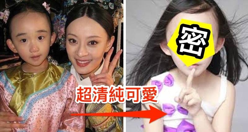 還記得《甄嬛傳》的朧月公主嗎?「長大後的她」竟然長得比韓劇女主角更清純,太值得娶回家!