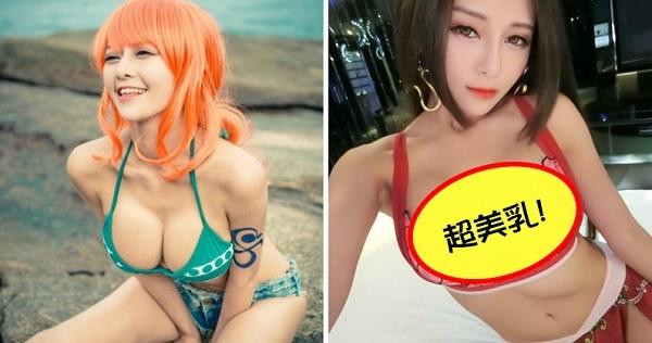 我覺得超可以!台灣正妹換上《航海王》蛇姬比基尼,霸氣又性感,網友鼻血直流!#3 為什麼艾斯也可以這樣美麗!