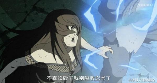 初代最霸氣!破解《火影忍者》宇智波一族「須佐能乎」的 5 種方法,#2 他是第一個看穿須佐能乎「弱點」的人!