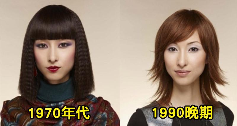 3分鐘看完日本「100年來女性妝髮流行變化」。1920年代超誇張、1950年代卻「正到爆」?!
