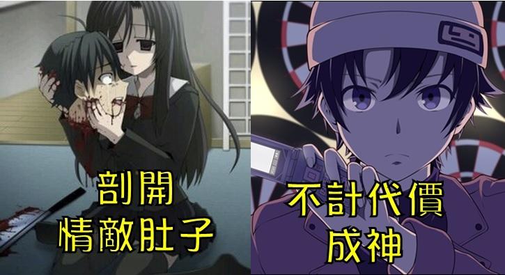 動畫中8個「本性善良,卻不惜代價墮落」的黑化角色,看完覺得好心疼....#5好好一個帥哥醜到扭曲QQ
