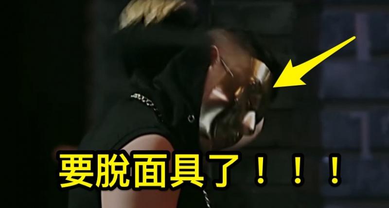 《中國有嘻哈》幾經波折瀕臨淘汰的HipHop Man,最終決定加入這個製作人的戰隊?!而且還要脫下「眾所皆知」的面具揭開身份。
