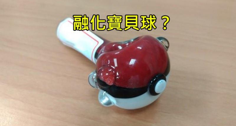 他在桌上看到一顆「融化變形的寶貝球」,本來以為是新玩具,結果朋友卻立刻尖叫「不要碰!會死掉」