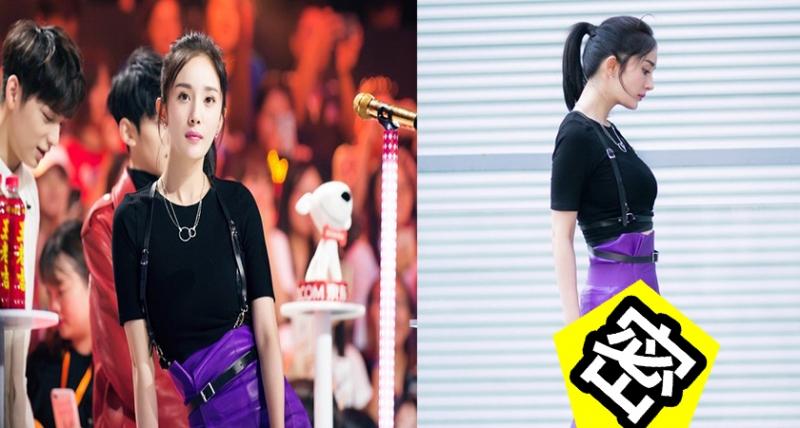 女神楊冪上節目穿搭這條「紫色皮裙」,意外掀起暗藏玄機#3暴增170cm開衩無敵美景,迅速登上中國「熱搜第二名」!