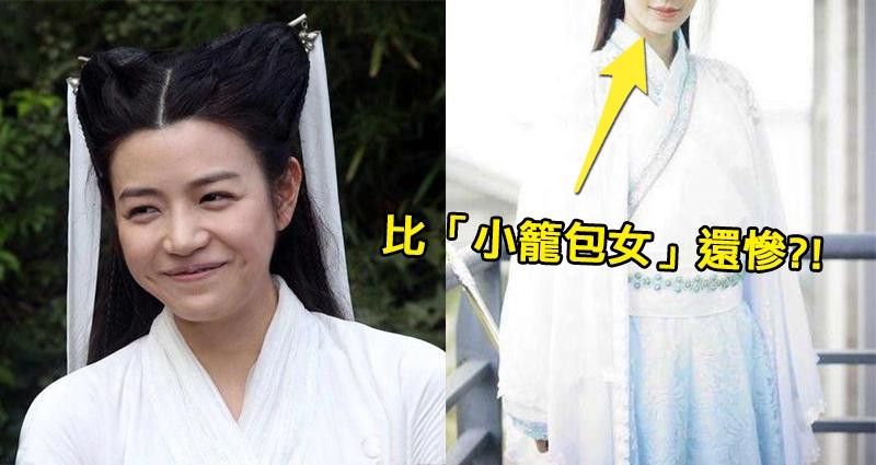 Angelababy上節目「小龍女扮相」曝光,卻引發網友「跟陳妍希道歉潮」,原來雞腿頭還不是最慘...